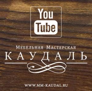 Видео об изготовлении мебели
