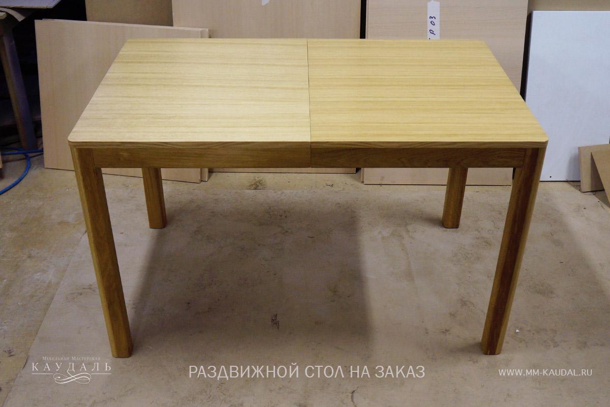 Обеденный стол на заказ мебель на заказ..