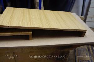 Дополнительные секции для раскладывающего стола