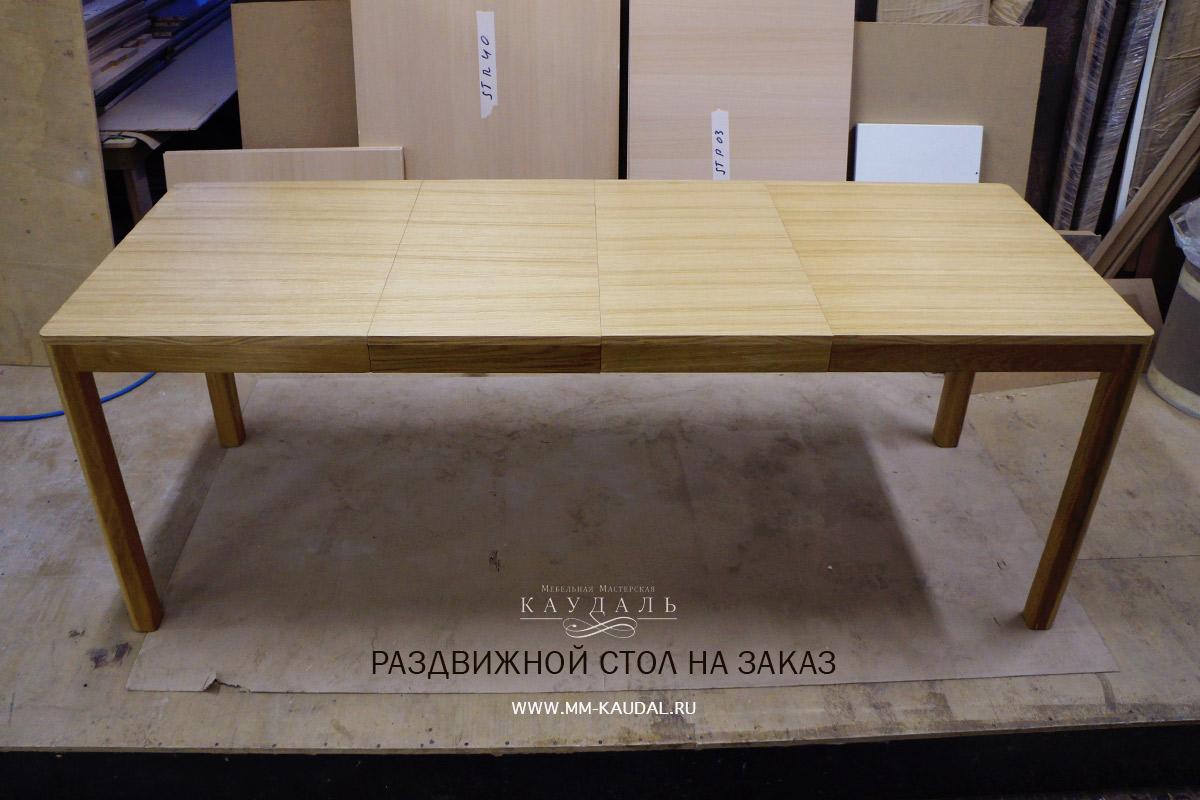 Стол раздвижной обеденный 2 метра