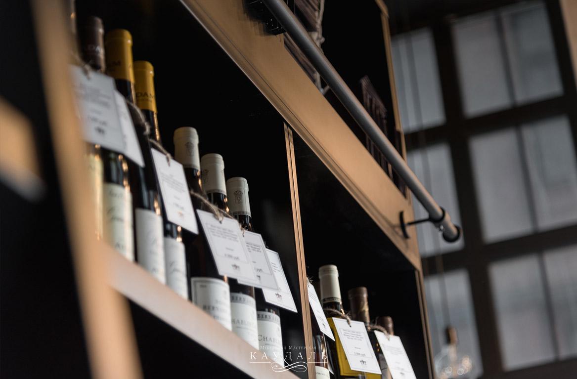 Стеллаж для вина на заказ