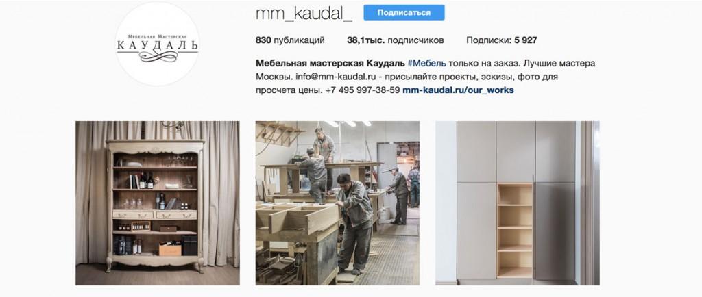 Мебель всех стилей - готовая реальная мебель